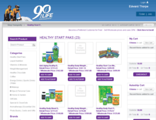 agingproducts.org screenshot
