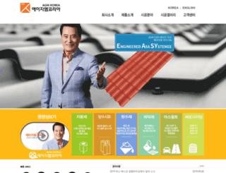 agmkorea.co.kr screenshot