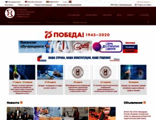 agmu.ru screenshot