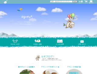 agney.jp screenshot