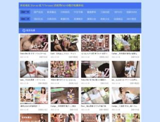 agolm.com screenshot