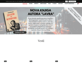 agora-books.co.rs screenshot