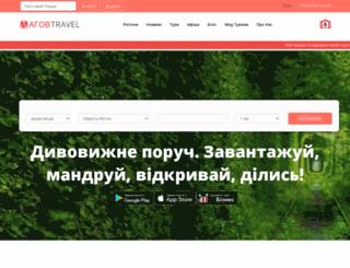 agov.com.ua screenshot