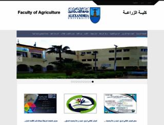 agr.alexu.edu.eg screenshot