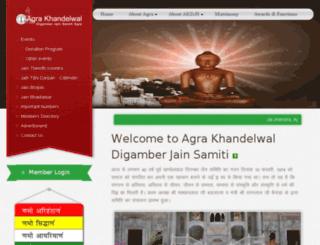 agrakhandelwaljain.com screenshot