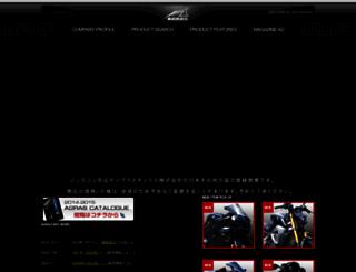 agras.co.jp screenshot