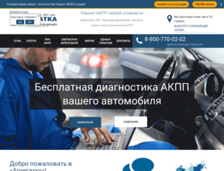 agregatka.ru screenshot
