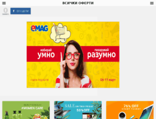 agregator.bg screenshot