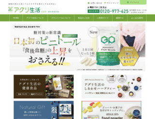 agri-life.jp screenshot