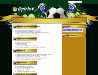 agrinio-6.blogspot.com screenshot