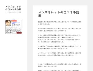 agrinioin.com screenshot