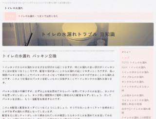 agriturismobertussi.com screenshot