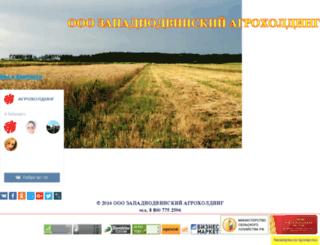 agro-holding.su screenshot