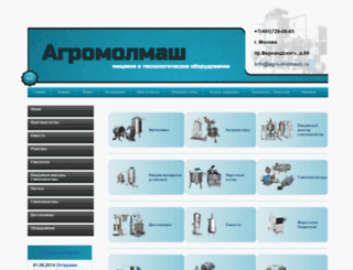agro-molmash.ru screenshot