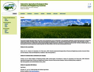 agroatlas.ru screenshot