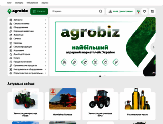 agrobiz.net screenshot