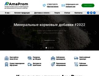 agrofront.ru screenshot