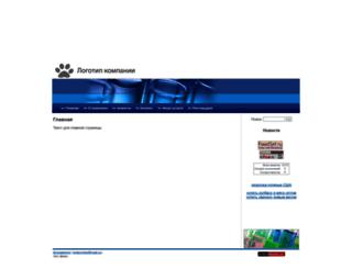 agroimport.foodset.ru screenshot