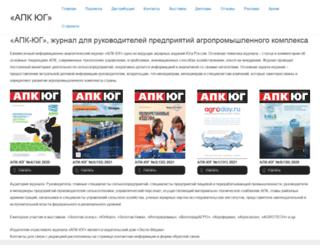 agromagazine.ru screenshot
