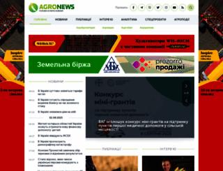agronews.ua screenshot