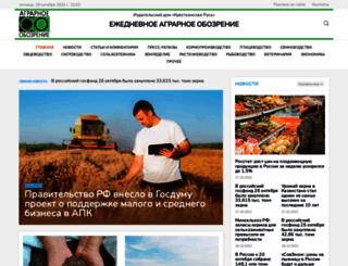 agroobzor.ru screenshot