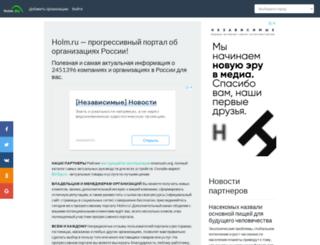 agroplus.h1.ru screenshot