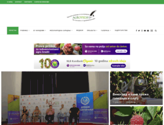 agropress.org.rs screenshot