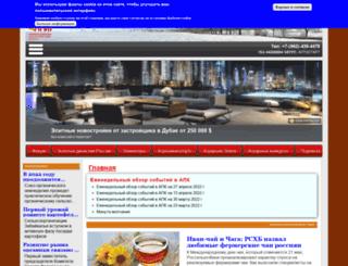 agrostart.net screenshot