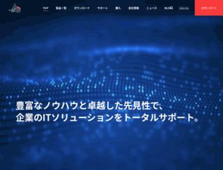agtech.co.jp screenshot