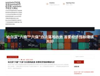 aguspriyadi.com screenshot