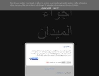 agwa-almidan.blogspot.co.at screenshot