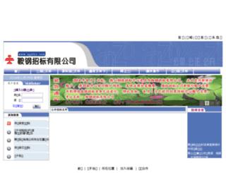 agzbzx.com screenshot