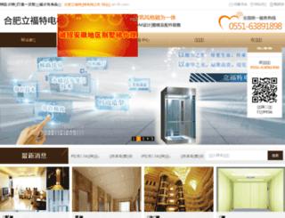 ah-lft.com screenshot