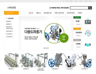 ah-shin.com screenshot