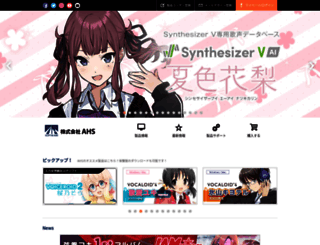 ah-soft.com screenshot