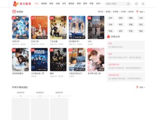 ah-xsl.com screenshot