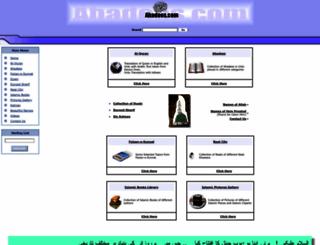ahadees.com screenshot