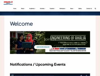 ahalia.ac.in screenshot