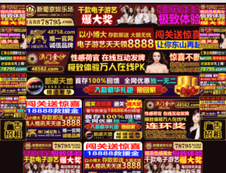ahb2b.com screenshot
