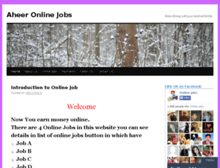 aheeronlinejobs.wordpress.com screenshot