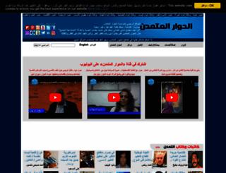 ahewar.org screenshot