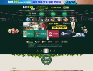 ahholding.com screenshot