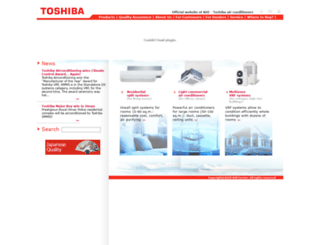 ahi-toshiba.com screenshot