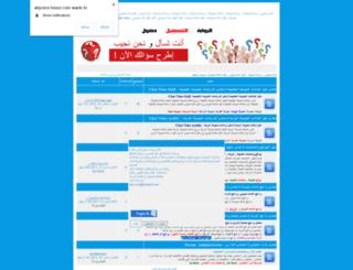 ahjvoice.hooxs.com screenshot