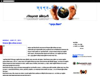ahkanak.blogspot.com screenshot