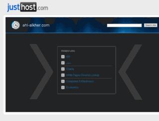 ahl-alkher.com screenshot