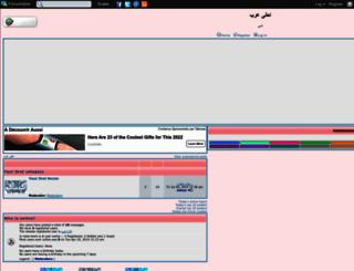 ahla.123.st screenshot