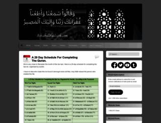ahlalhadeeth.wordpress.com screenshot