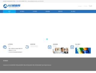 ahldiyala.net screenshot