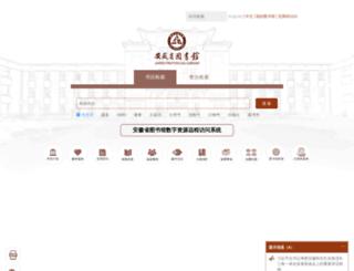 ahlib.com screenshot